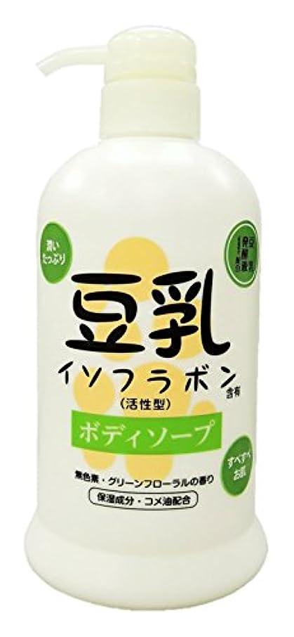 危険ストローク召喚する豆乳ボディソープ 550ml