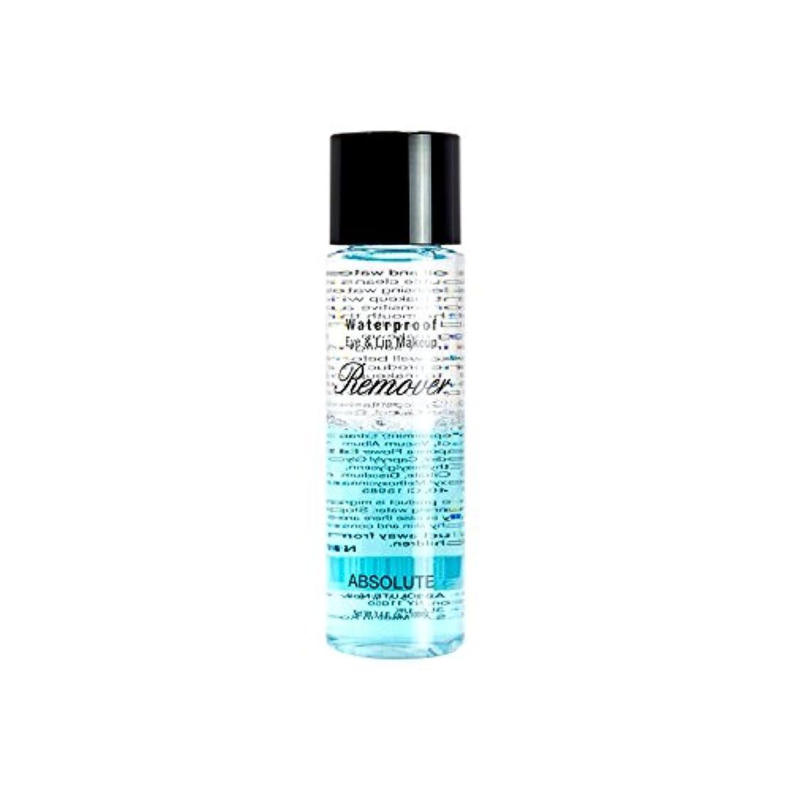 ロケーション正気沼地(3 Pack) ABSOLUTE Waterproof Eye & Lip Makeup Remover (並行輸入品)