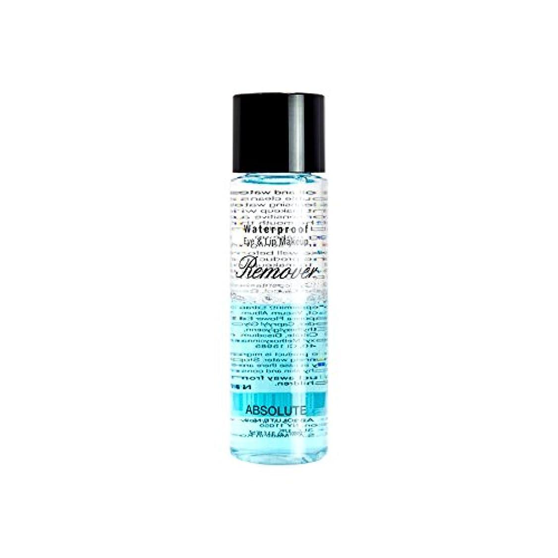 急降下差し引く保証金(3 Pack) ABSOLUTE Waterproof Eye & Lip Makeup Remover (並行輸入品)