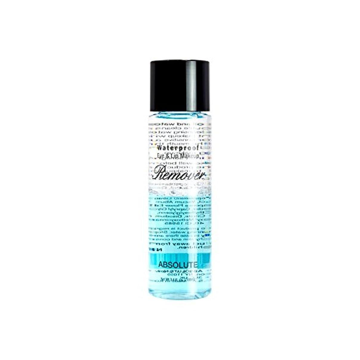 枯渇する到着する絶滅させる(3 Pack) ABSOLUTE Waterproof Eye & Lip Makeup Remover (並行輸入品)