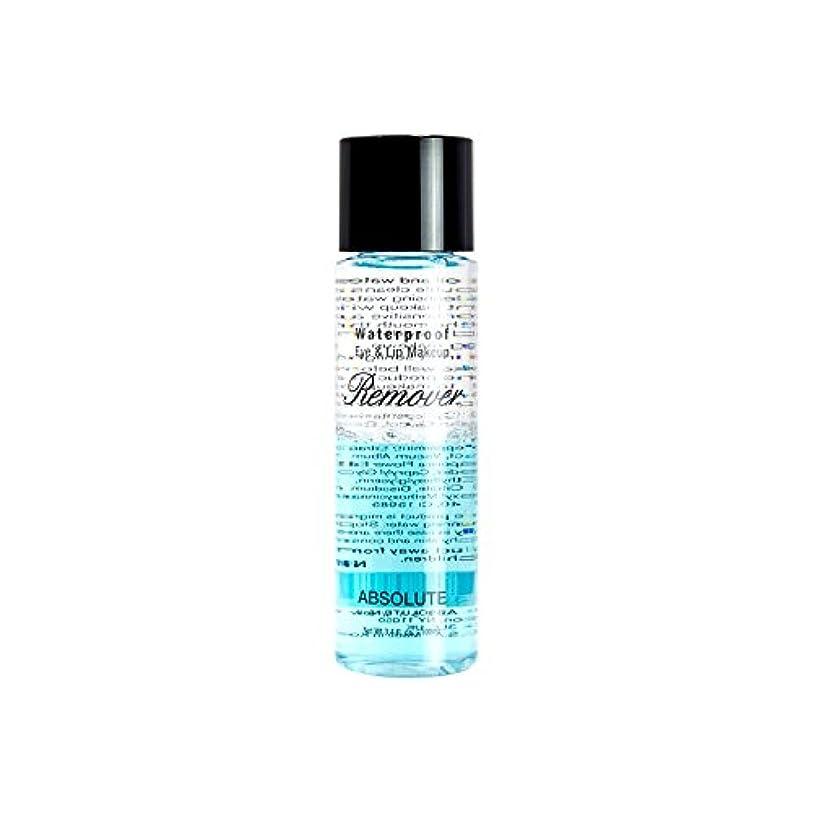 達成輝くメイト(3 Pack) ABSOLUTE Waterproof Eye & Lip Makeup Remover (並行輸入品)