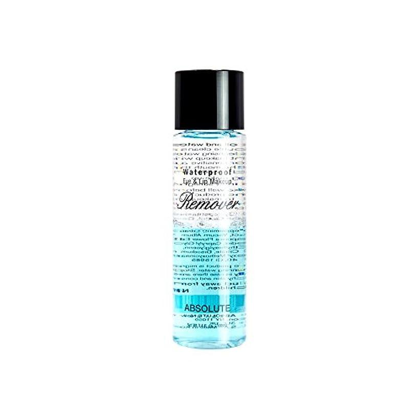 ダンス装置踏みつけ(3 Pack) ABSOLUTE Waterproof Eye & Lip Makeup Remover (並行輸入品)