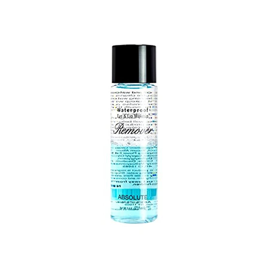 ポンド想像力豊かな共感する(3 Pack) ABSOLUTE Waterproof Eye & Lip Makeup Remover (並行輸入品)