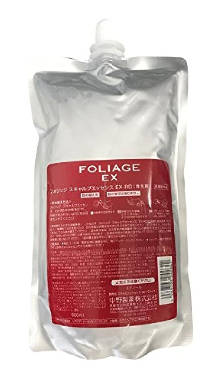 必要としているたっぷり印をつける中野製薬 フォリッジ スキャルプエッセンス EX-RD 500ml [医薬部外品]
