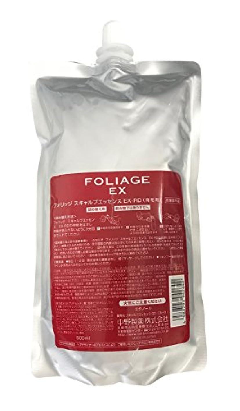 毎日メーターオーガニック中野製薬 フォリッジ スキャルプエッセンス EX-RD 500ml [医薬部外品]