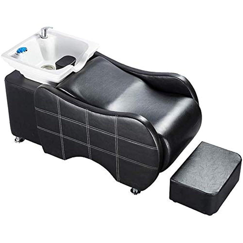 抑止する貝殻子羊シャンプーチェア、スパビューティーサロン用セラミック洗面器逆洗ユニットシャンプーボウルシンク椅子(黒)