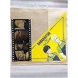 バナナフィッシュ cafe&bar フィルム(第2弾) アッシュノイタミナ 非売品 バーガー包紙