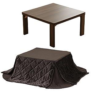 アイリスプラザ こたつ テーブル + かけ布団 2点セット 正方形 68cm×68cm 天板リバーシブル 折り畳み可能 ブラウン