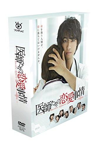 医師たちの恋愛事情 DVD BOXの詳細を見る