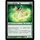 MTG 緑 日本語版 迷える探求者、梓 CHK-201 レア