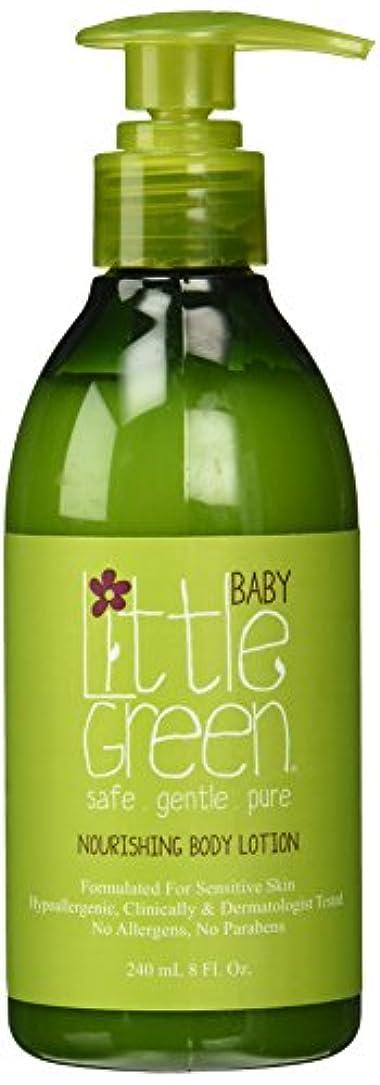 ワイン生む音声学Little Green 赤ちゃんの栄養ボディローション、8.0 FL。オンス[その他] 8オンス