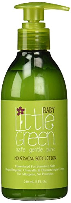 葉を拾うキャリッジマウスLittle Green 赤ちゃんの栄養ボディローション、8.0 FL。オンス[その他] 8オンス