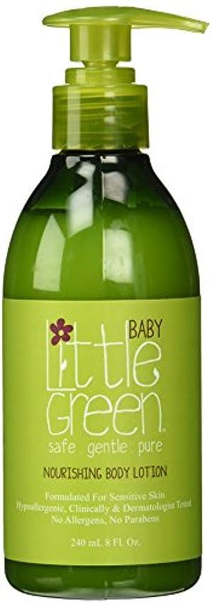 偶然シンボル気を散らすLittle Green 赤ちゃんの栄養ボディローション、8.0 FL。オンス[その他] 8オンス