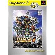 第2次スーパーロボット大戦α PlayStation 2 the Best