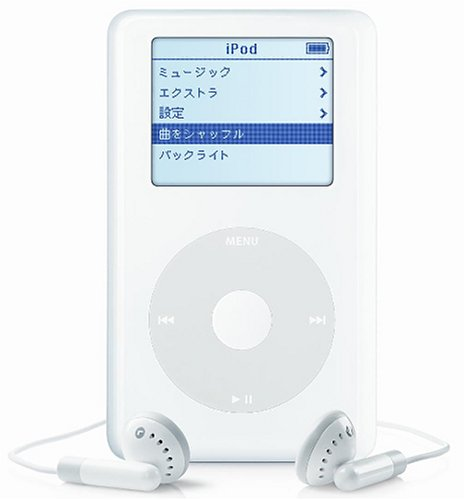 Apple iPod 20GB (Click Wheel) Mac&PC [M9282J/A]