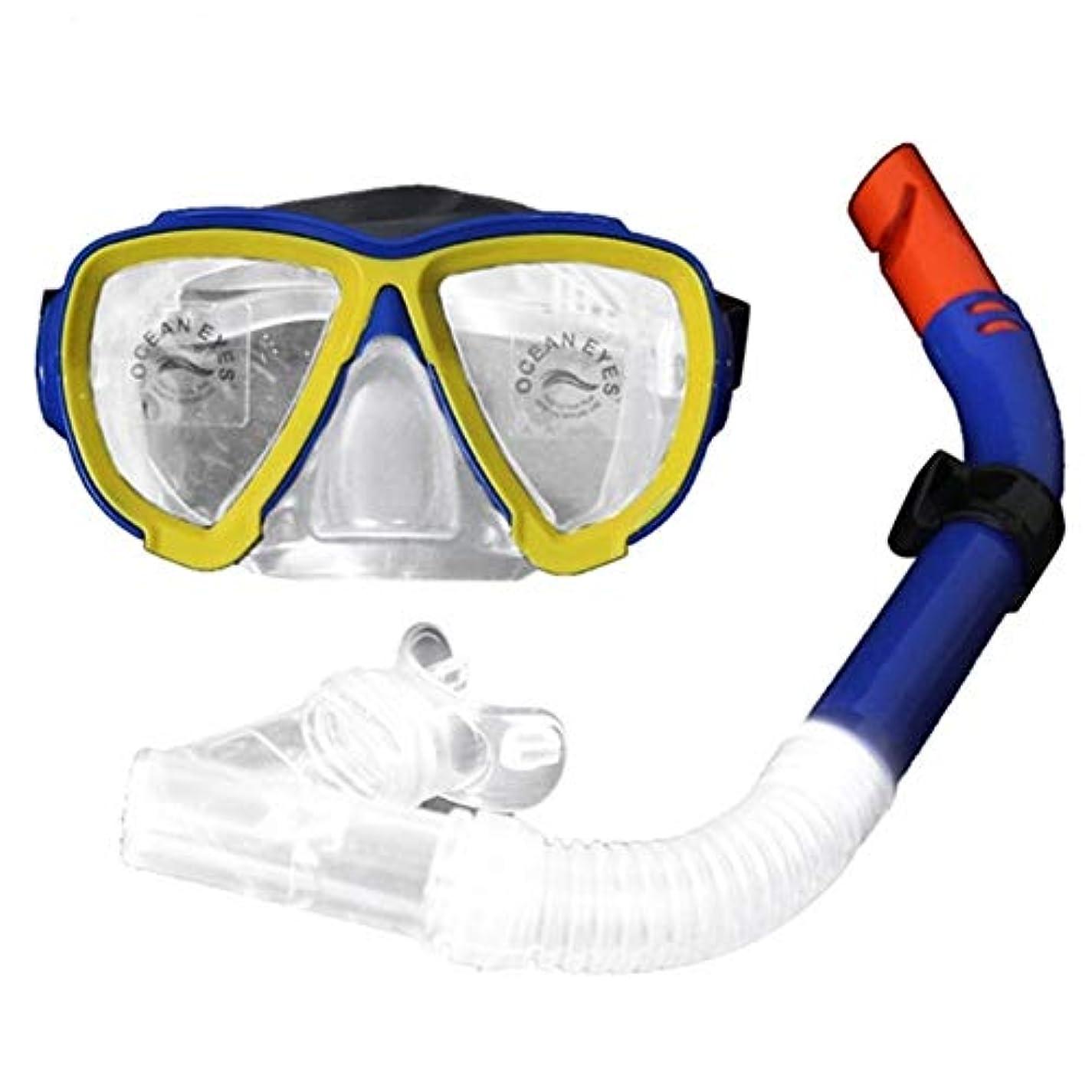 大人のガラスpvc水泳泳ぐダイビングスキューバ防曇ゴーグルマスク&シュノーケルセット g5y9k2i3rw1