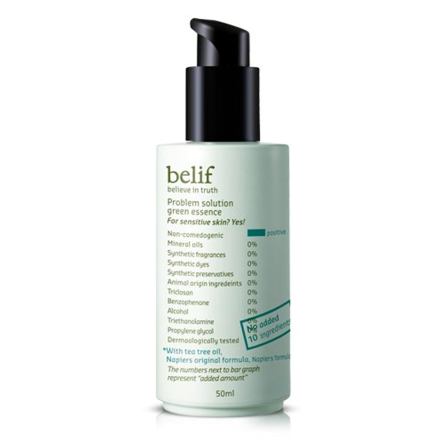 食べる柔らかさ食べるBelif(ビリーフ)プロブレム ソリューション グリーン エッセンス(Problem solution green essence)50ml