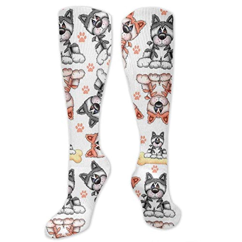 人事著者アフリカ人靴下,ストッキング,野生のジョーカー,実際,秋の本質,冬必須,サマーウェア&RBXAA Husky Dog Socks Women's Winter Cotton Long Tube Socks Cotton Solid...