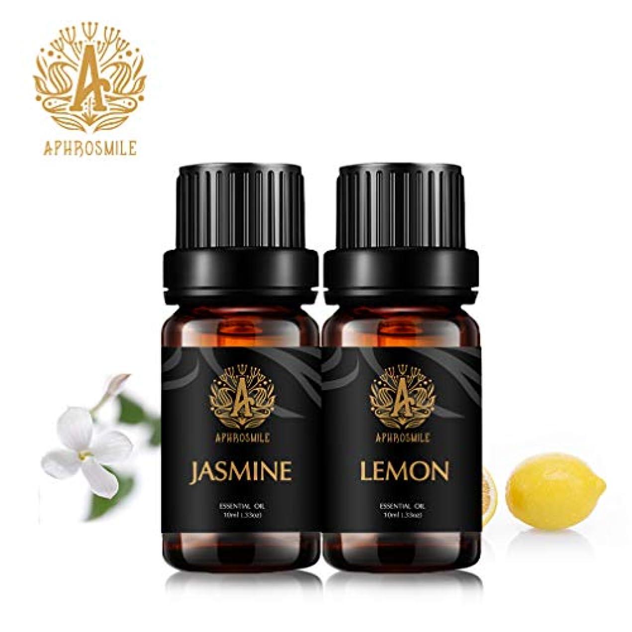 陰謀チップ是正するAPHORSMILE JP 100% 純粋と天然の精油、レモン/ジャスミン、2 /10mlボトル - 【エッセンシャルオイル】、アロマテラピー/デイリーケア可能