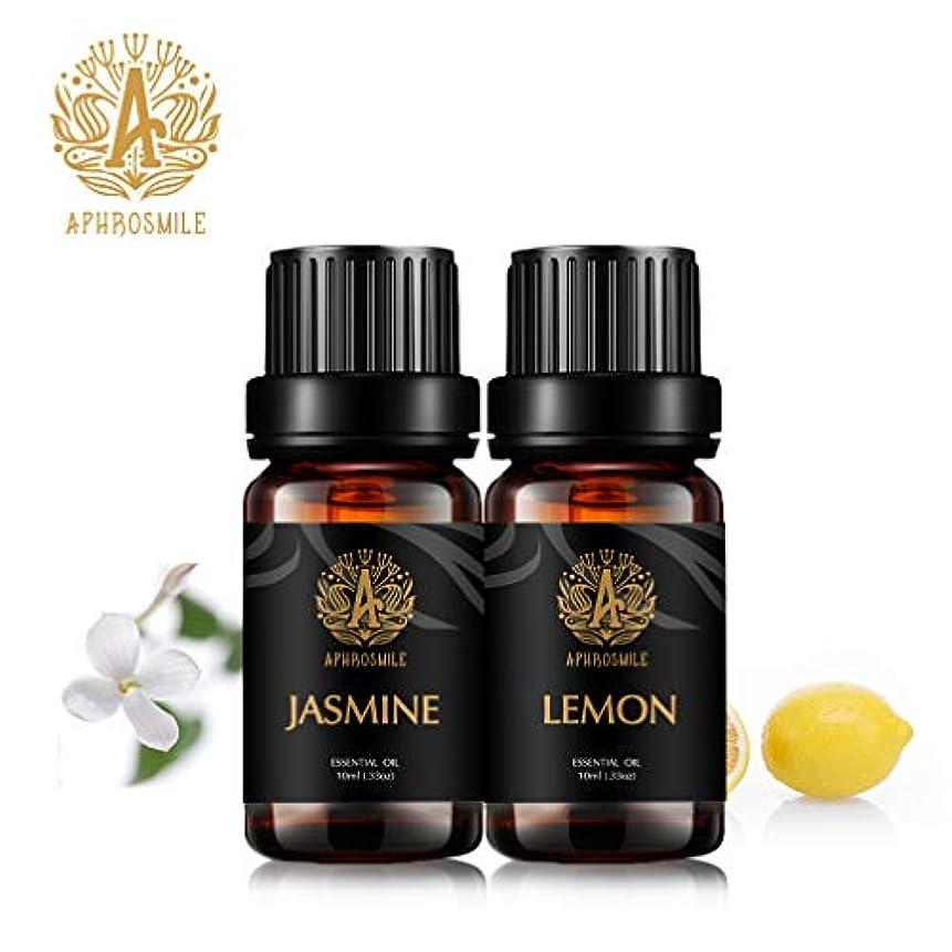 APHORSMILE JP 100% 純粋と天然の精油、レモン/ジャスミン、2 /10mlボトル - 【エッセンシャルオイル】、アロマテラピー/デイリーケア可能