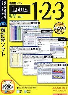 LOTUS 1・2・3 (説明扉付きスリムパッケージ版)