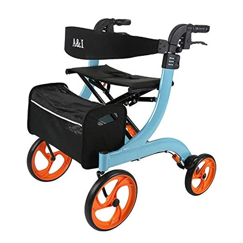 ピューストロークとティームLekoc ウォーキングカート 歩行器 ショッピングカート 4車輪付き 折畳式 ブレーキ機能付き 高さ調節可能 高齢者用 (ライトブルー)