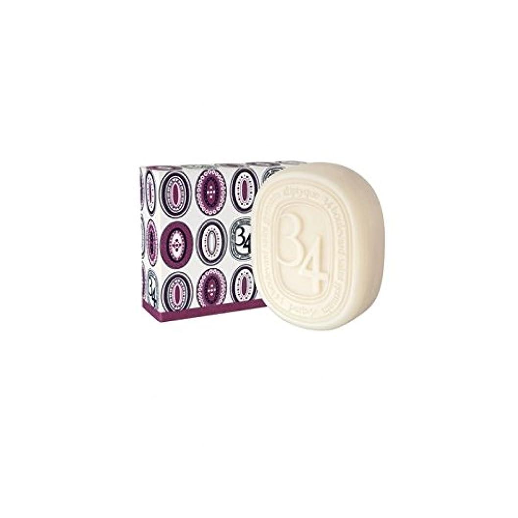 メンダシティ夕方照らすDiptyqueコレクション34大通りサンジェルマン石鹸100グラム - Diptyque Collection 34 Boulevard Saint Germain Soap 100g (Diptyque) [並行輸入品]