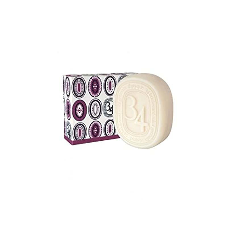セブン頑固なパンサーDiptyqueコレクション34大通りサンジェルマン石鹸100グラム - Diptyque Collection 34 Boulevard Saint Germain Soap 100g (Diptyque) [並行輸入品]