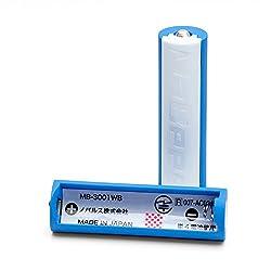 MaBeee(マビー) スマホでおもちゃを動かせる電池型IoT 2本セット
