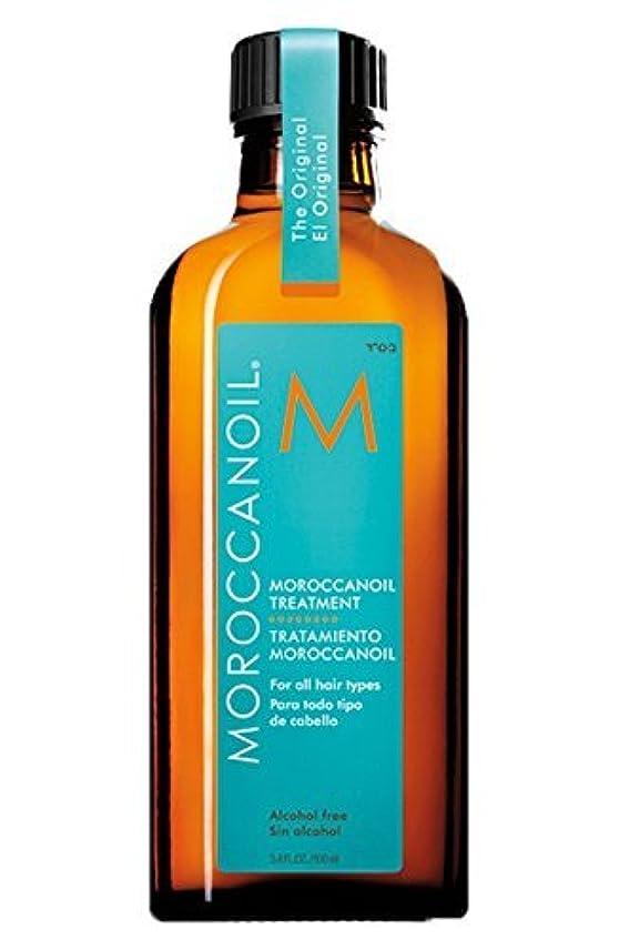 ラグ麻酔薬残酷【MOROCCANOIL】モロッカン オイル トリートメント オリジナル(100ml)[並行輸入品]