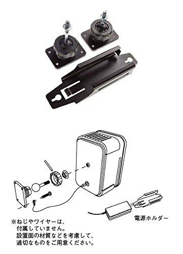 [해외]JBL PROFESSIONAL MTC-2P 벽 장착 브래킷/JBL PROFESSIONAL MTC-2P wall mounting bracket