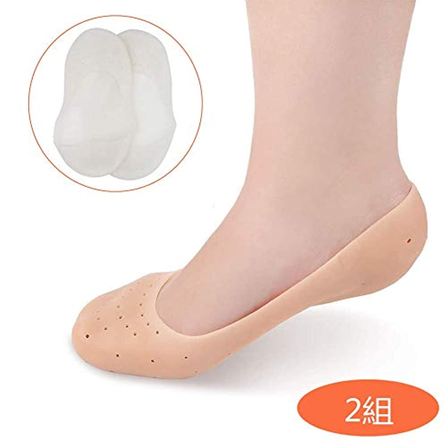 支出フライカイト表面シリコンソックス 靴下 かかとケア ヒールクラック防止 足ケア 保湿 角質ケア 皮膚保護 痛みの緩和 快適 通気性 男女兼用 (2組)