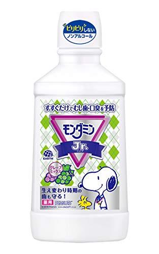 アース製薬 モンダミンJr. グレープミックス味 600mL [医薬部外品]