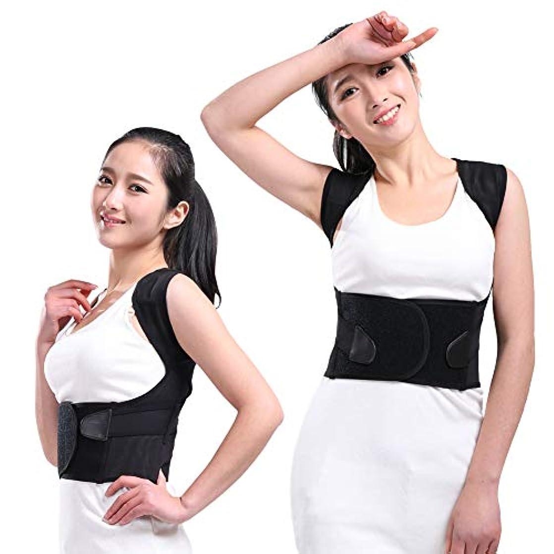 エクステンドショルダーバック - 姿勢矯正器 - 誤った姿勢を改善します - 腰痛と背中上部の痛みを軽減します