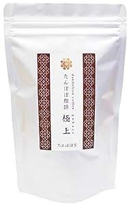 たんぽぽ堂 たんぽぽコーヒー極上粉挽き 230g