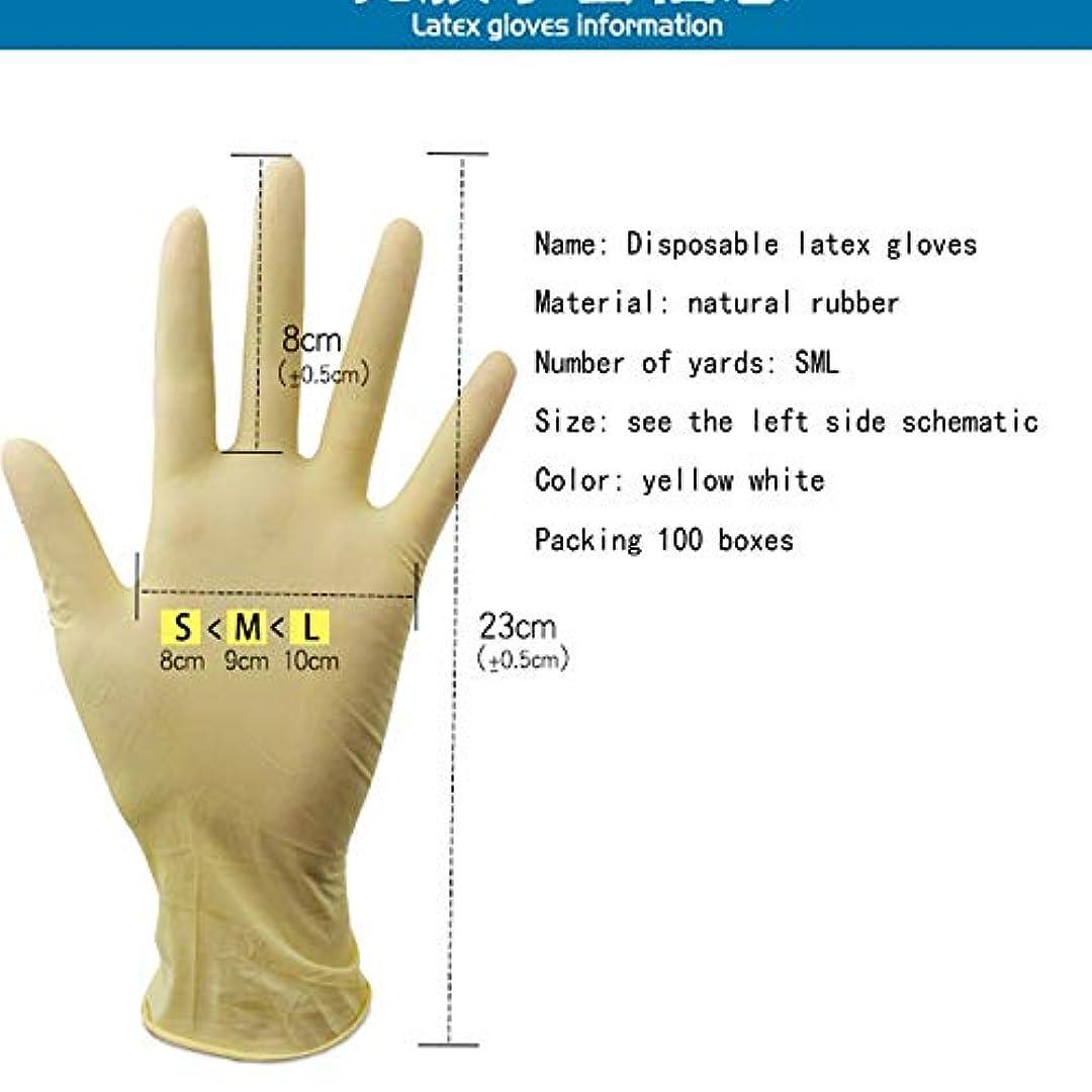 注釈ミシン目グッゲンハイム美術館使い捨て手袋 - これらの使い捨て食品準備手袋はまた台所クリーニング、プラスチックおよび透明のために使用することができます - 100部分ラテックス手袋 (Color : Beige)