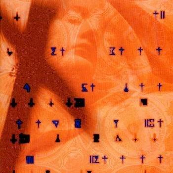 ゼノギアス ― オリジナル・サウンドトラックの詳細を見る