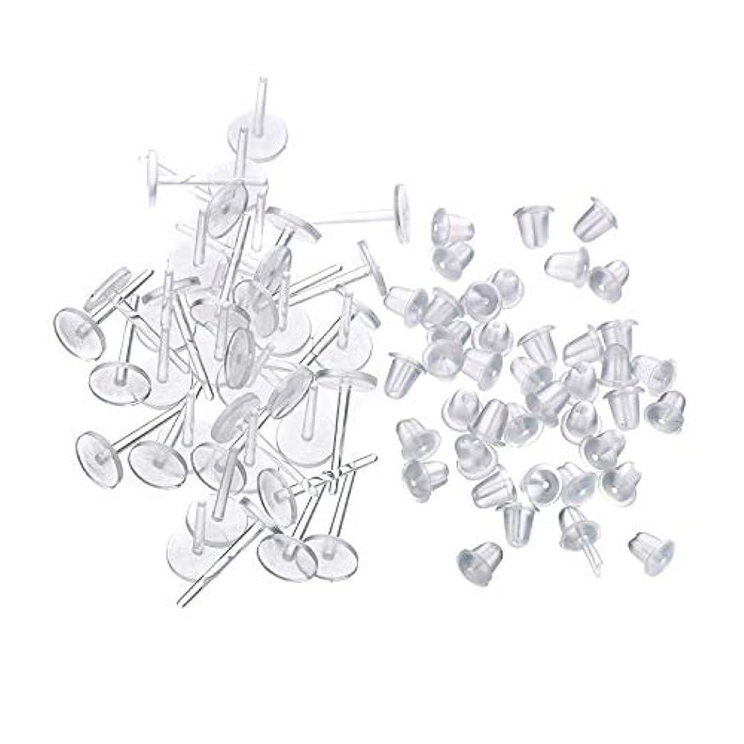 バイナリ侮辱ジョブシークレットピアス 樹脂透明ピアス 金属アレルギーフリー ピアスホール,20セット