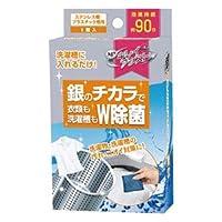 中京医薬品 銀の力でキレイアシスト ランドリークリーン 全自動洗濯機用(ドラム型、縦型) 1個入