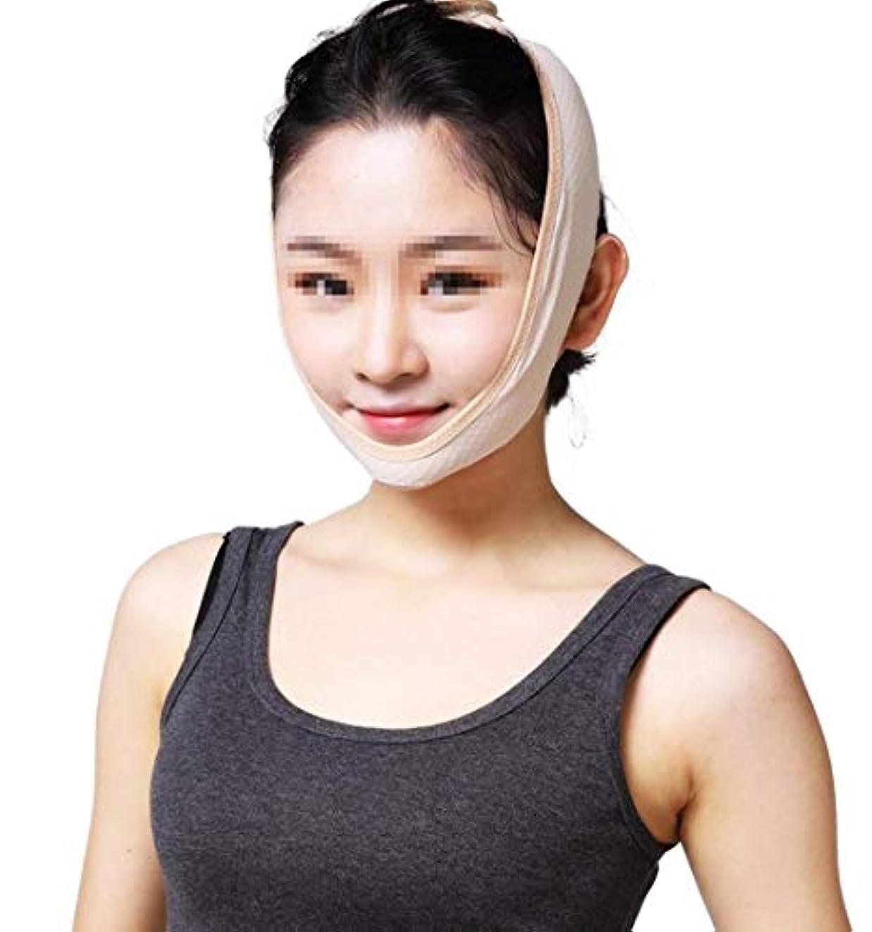 残基プログレッシブ記憶顔を持ち上げる包帯、口を開けて眠るのを防ぐための女性の通気性のいびきベルトいびきアーティファクトアンチあごの脱臼の修正包帯のいびき装置