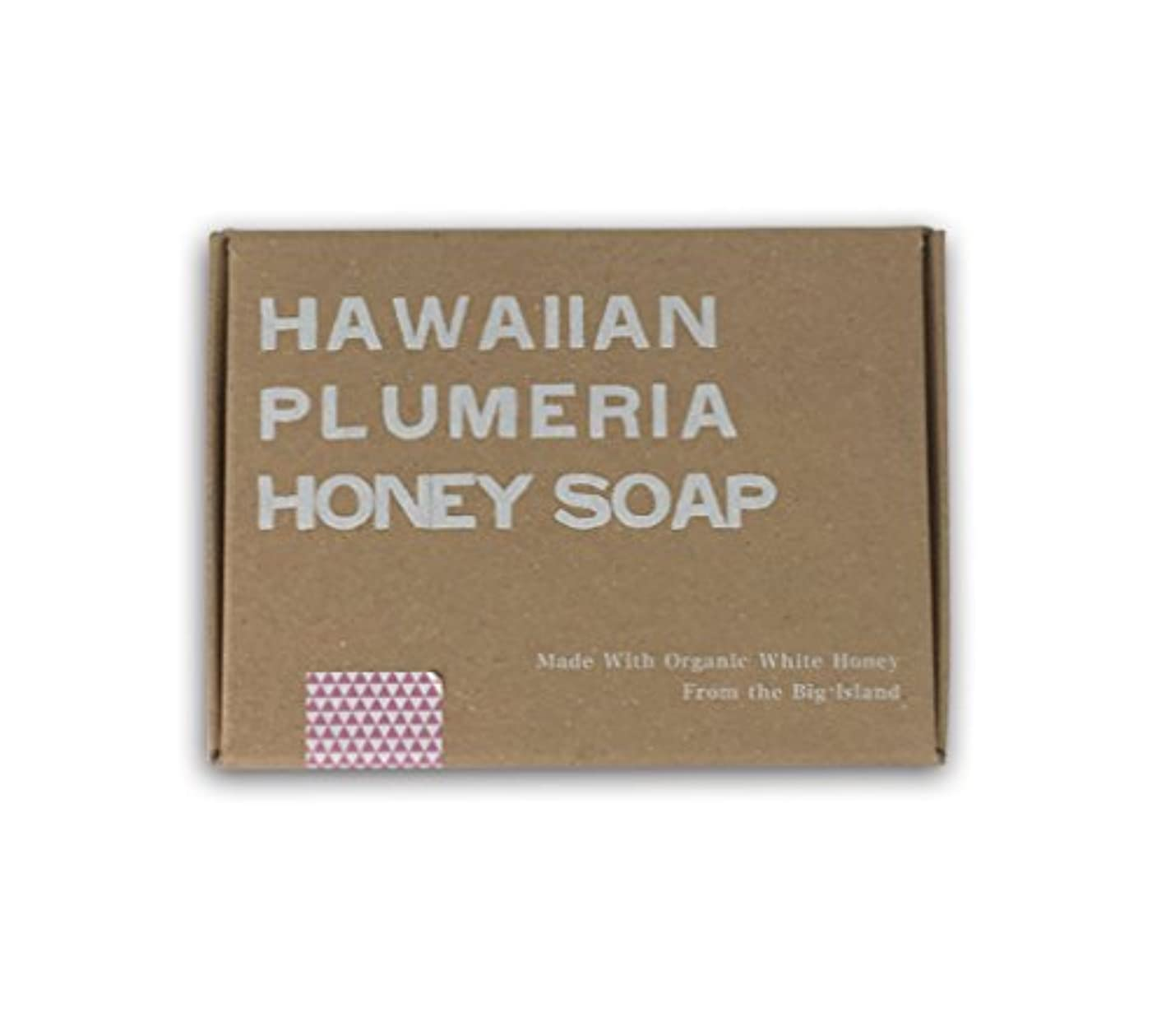 主要な精神にじみ出るホワイトハニーオーガニクス ハワイアン・プルメリア・ハニーソープ (Hawaiian Plumeria Honey Soap)