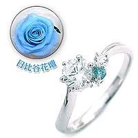 【SUEHIRO】 ( 婚約指輪 ) ダイヤモンド プラチナエンゲージリング( 3月誕生石 ) アクアマリン(日比谷花壇誕生色バラ付) #14