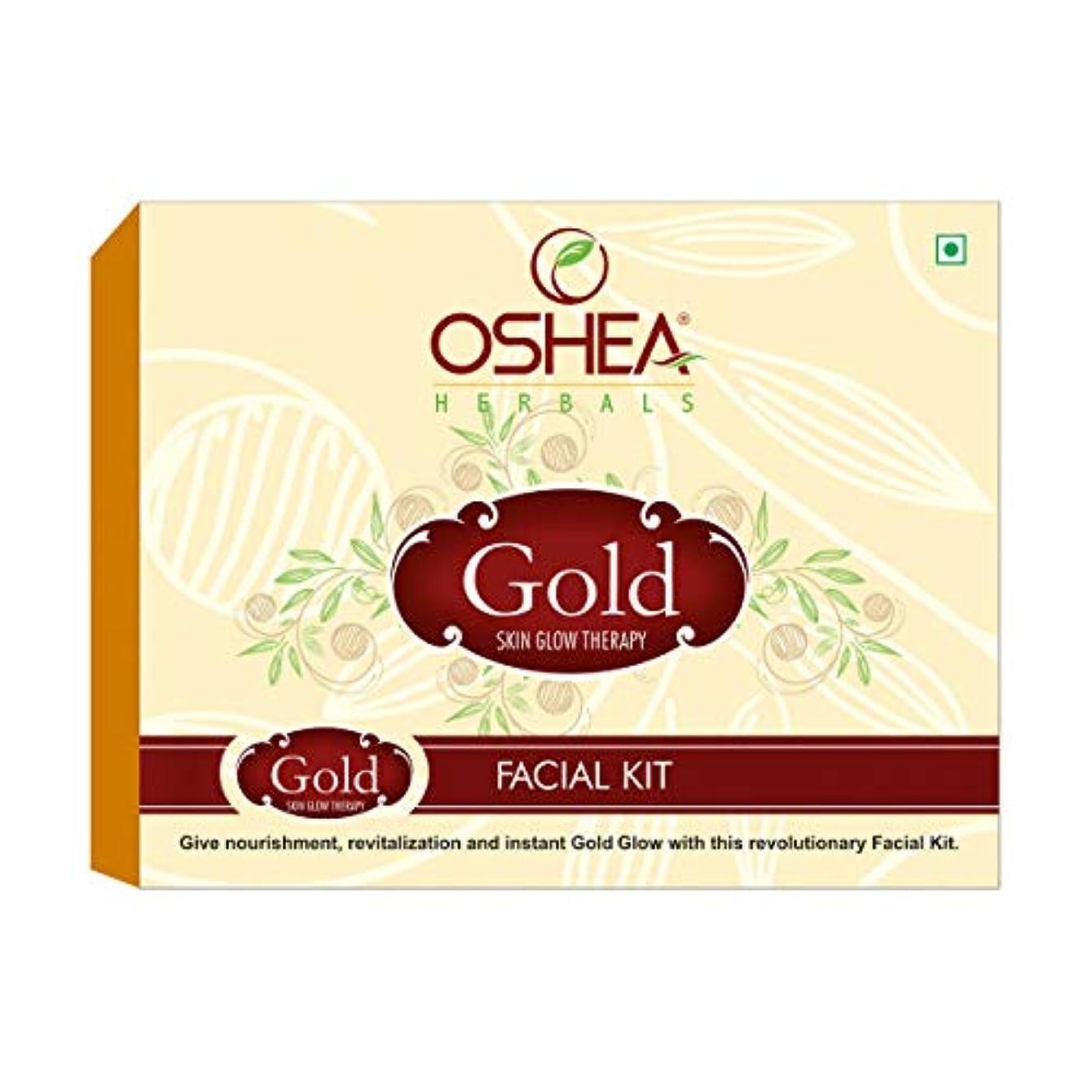 ダースハイキングに行く麻痺させるOshea Herbals Gold Facial Kit 42g for softer and smoother skin and enhance your complexion Oshea Herbals ゴールド...