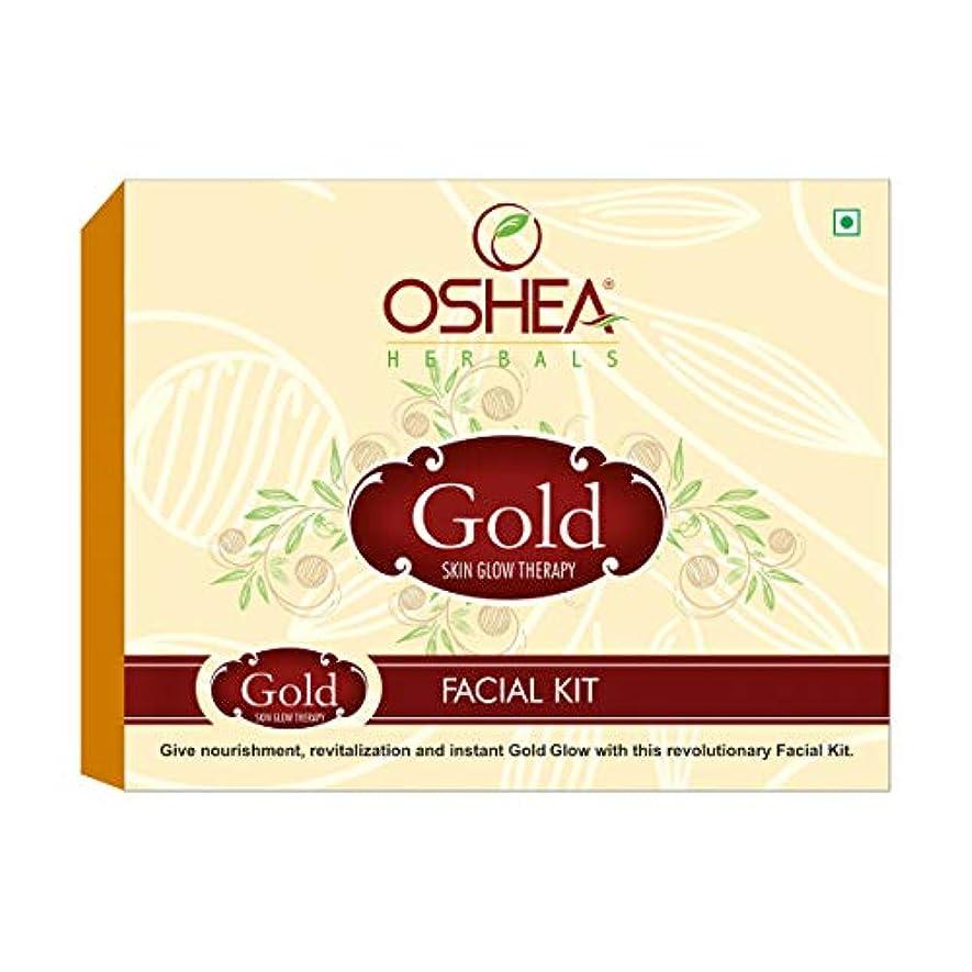 バンドル活発癒すOshea Herbals Gold Facial Kit 42g for softer and smoother skin and enhance your complexion Oshea Herbals ゴールド フェイシャルキットで肌を柔らかく滑らかにし、顔色を改善します