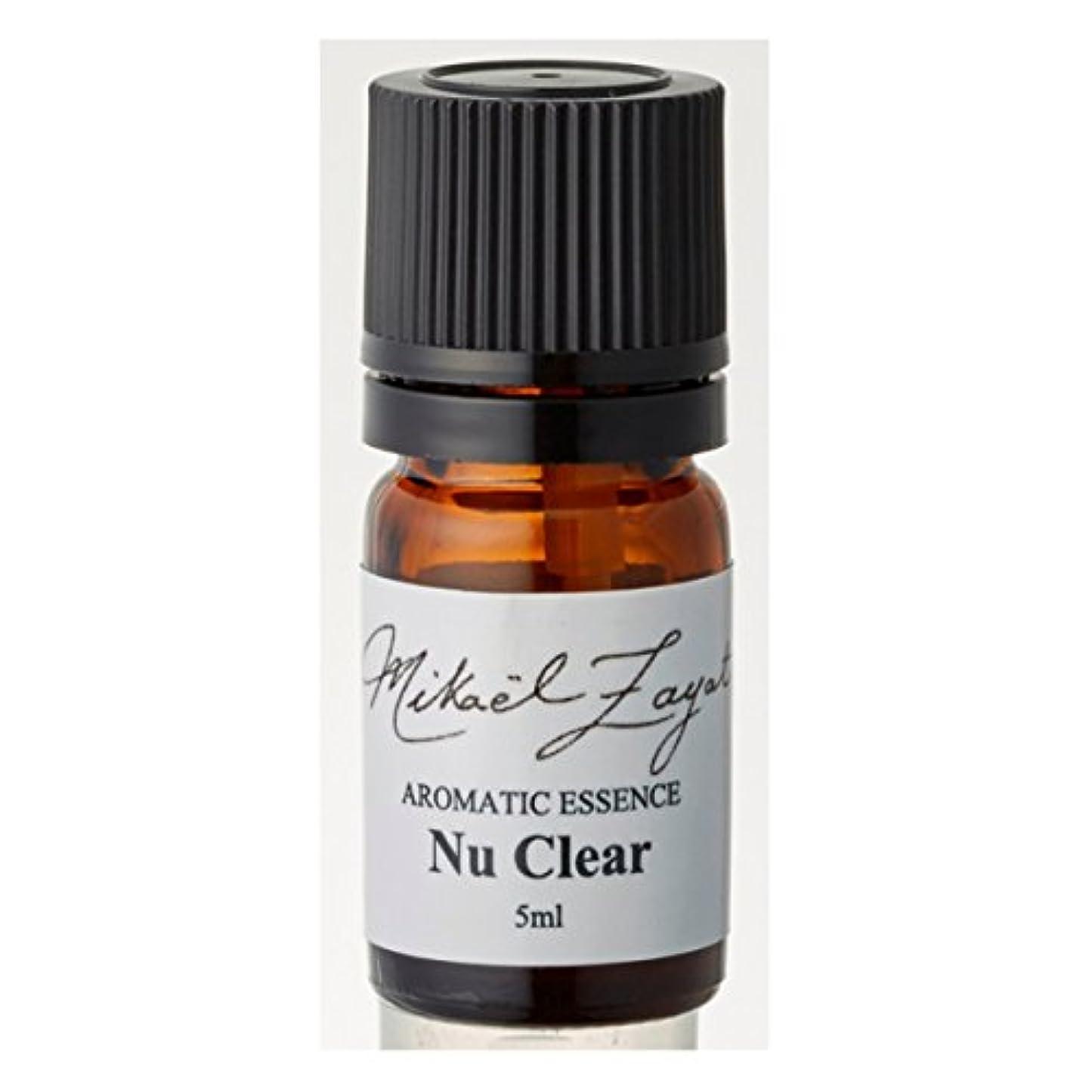 ミカエルザヤット ニュークリアー Nu-Clear 5ml/ Mikael Zayat hand made blend