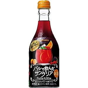 【氷で楽しむ濃いめのサングリア】サントリー バルで飲んだサングリア 赤 300ml [日本/赤ワイン/甘口/ライトボディ/1本]