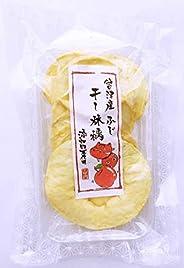 山内果樹園 ドライフルーツ国産ふじりんご 30g×5個