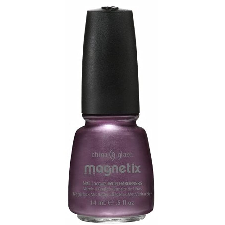 (3 Pack) CHINA GLAZE Magnetix - Drawn To You (並行輸入品)