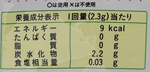 和光堂 たっぷり手作り応援野菜スープ徳用 46g