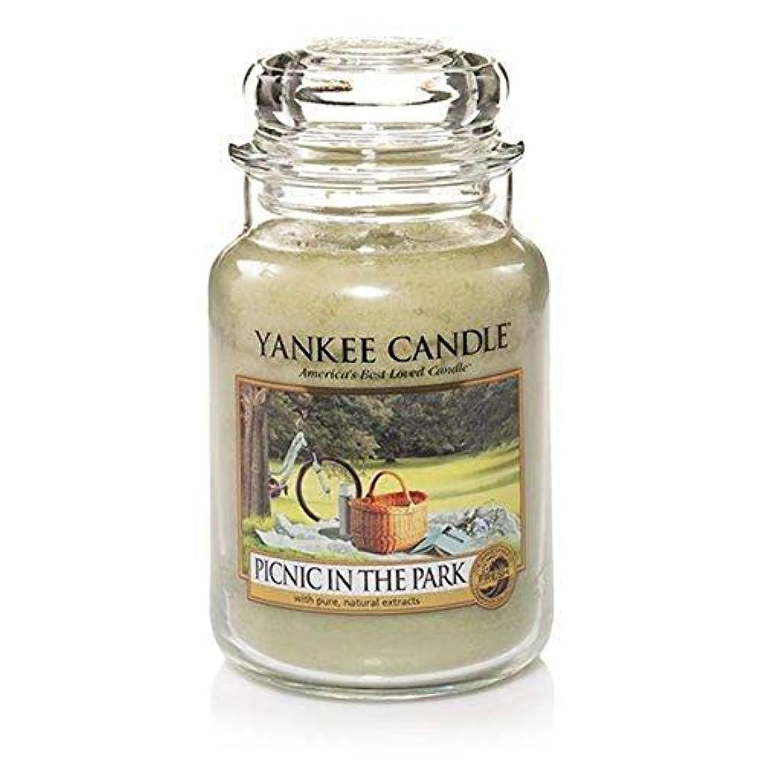 船尾八百屋さん尽きるYankee Candleピクニック公園で、新鮮な香り Large Jar Candle グリーン 1322999